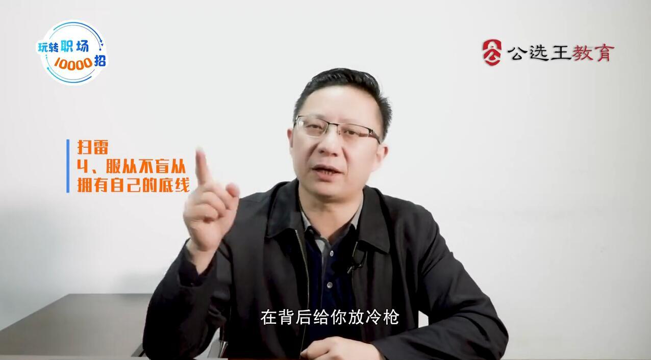 夏晓华玩转职场10000招课程【持续更新】