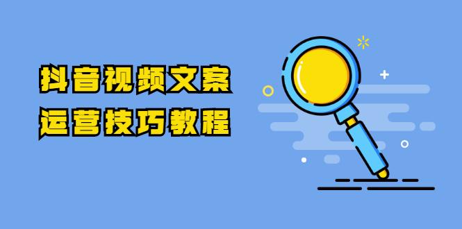 未来学院·日本街景剪辑调色教程